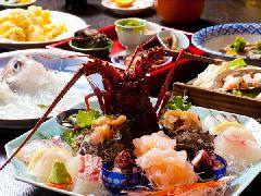 【玄界灘を食べ尽くす!】豪華海鮮づくしプラン